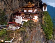 lcd-bhutan-Bhutan833-722-24